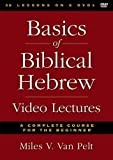 DVD - Basics Of Biblical Hebrew Video Lectures