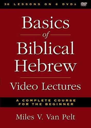 DVD - Basics Of Biblical Hebrew Video Lectures by HarperCollins Christian Pub.