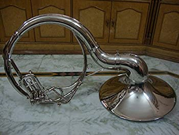 Top Sousaphones