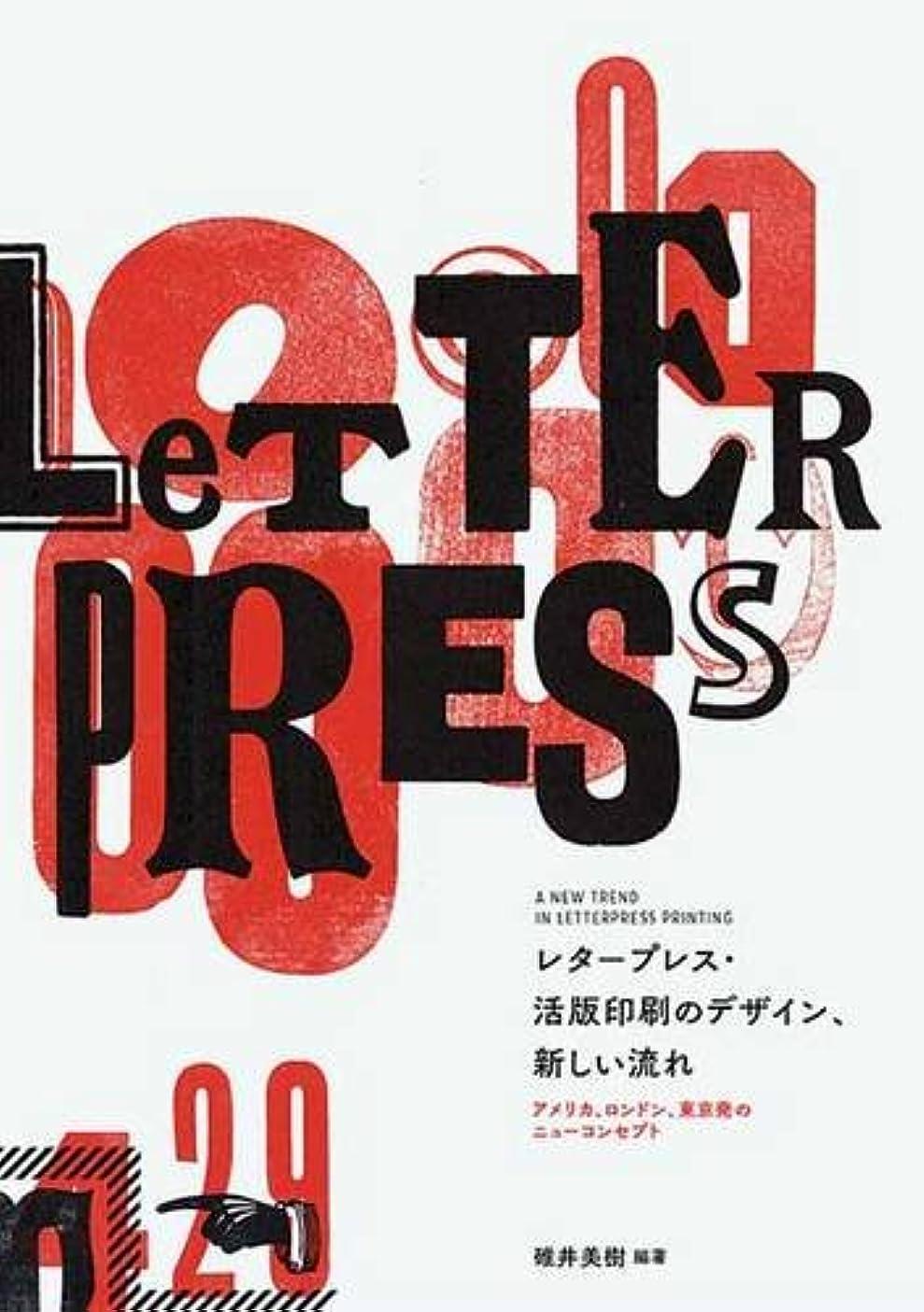 雇う酸っぱい副産物カラー図解 DTP&印刷スーパーしくみ事典 2015 (Works books)