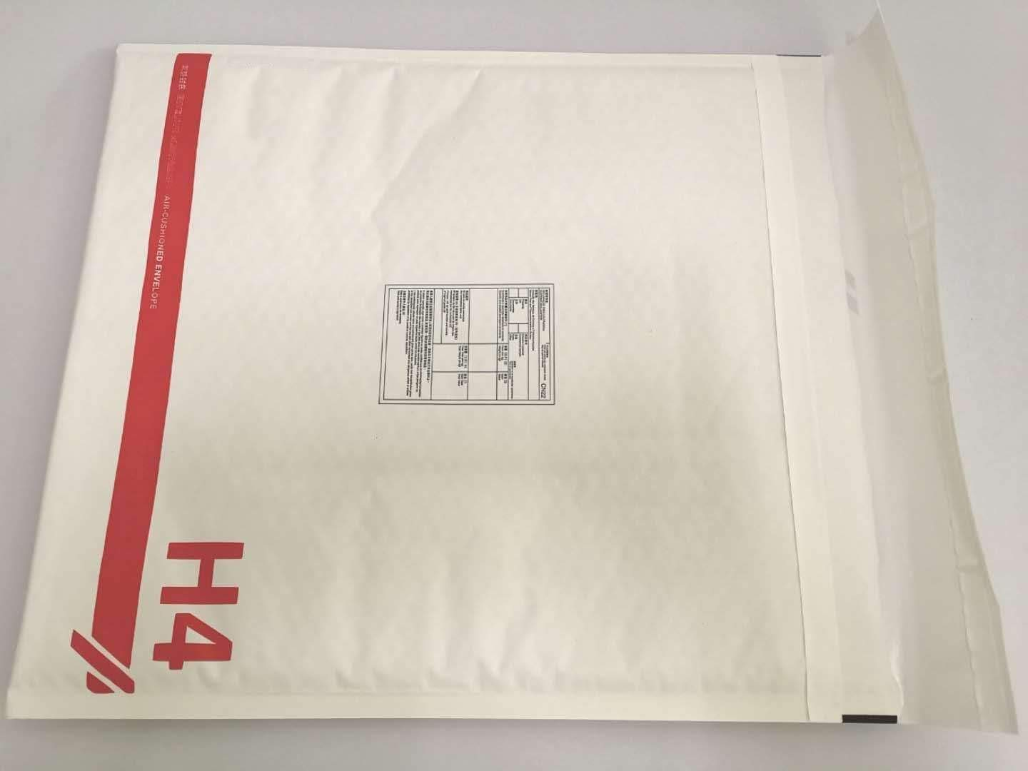 Generic Kraft Bubble Mailers Padded Envelopes 16x18 Bubble Mailers 45cmX41cm Pack of 10 Large Bubble envelopes White Kraft Paper. Shipping and mailing. (10 Pack