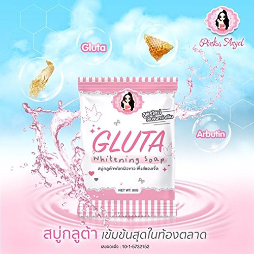 PINK ANGEL GLUTA 2 BARS OF WHITENING SOAP GLUTATHIONE BRIGHTENING CLEAR SOAP ANTI DARK SPOT FRECKLE [GET FREE BEAUTY GIFT FOR YOU]