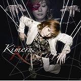 Kimeru(DVD付)