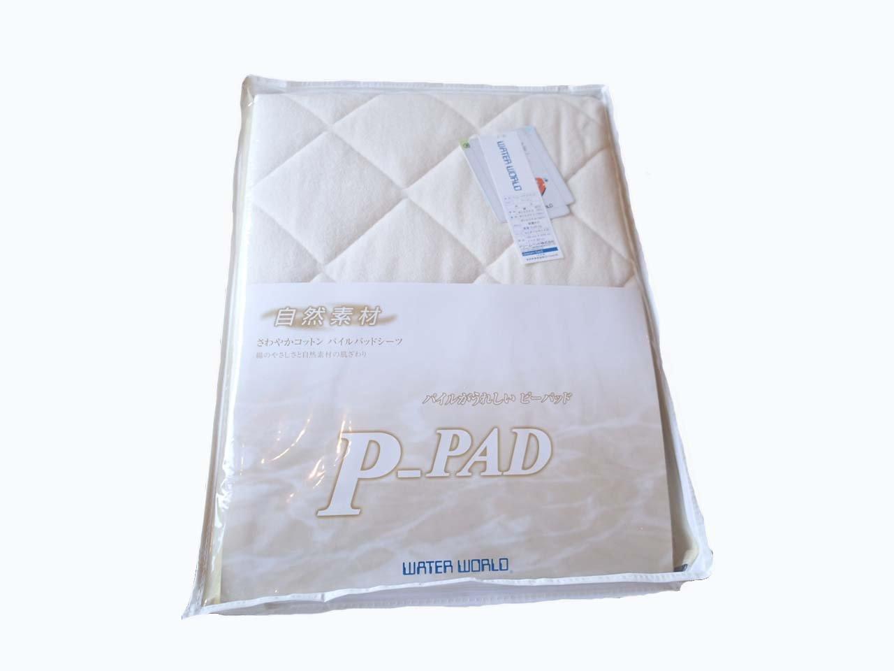 ウォーターベッド専用 パイルパッド セミダブルサイズ ベージュ色 B00B08M4JQ セミダブル|ベージュ ベージュ セミダブル
