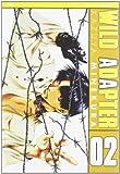 Wild adapter vol. 2