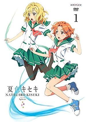 夏色キセキ DVD
