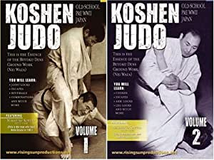 Koshen Judo Old School Pre WWII Japan  (Grappling) - 2 DVD Set