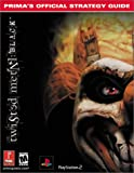 Twisted Metal: Black (Prima's Official Strategy Guide)