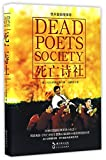 Dead poets society (Chinese Edition)