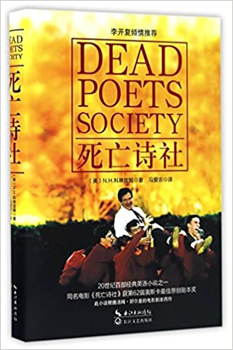 Dead Poets Society Book