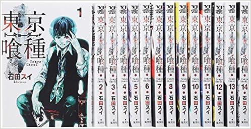 東京喰種トーキョーグール コミック 全14巻完結セット (ヤングジャンプコミックス)