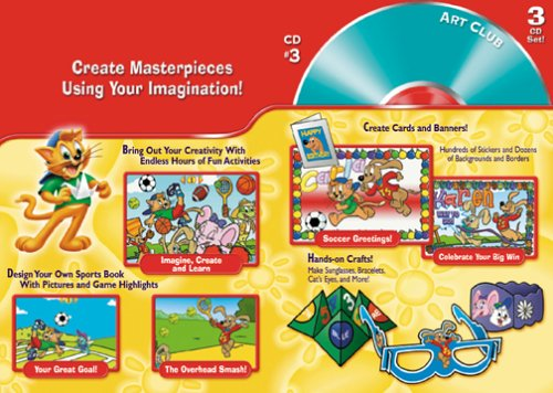 Amazon.com: JumpStart Advanced 1st Grade [OLD VERSION]: Software