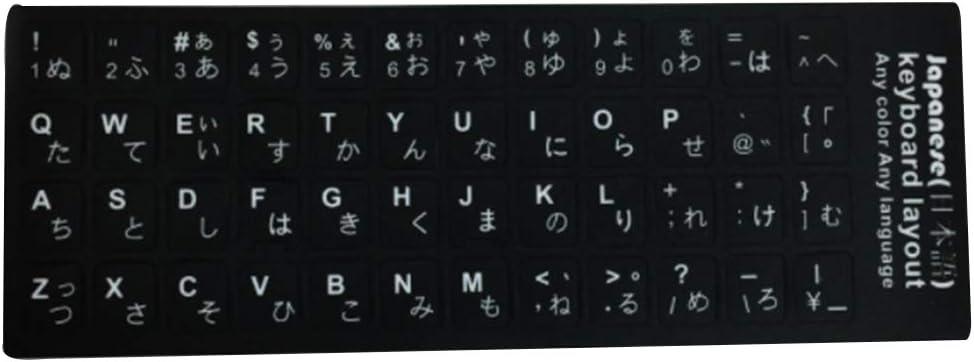 Unicoco 3pcs Adhesivo Teclado japonés Adhesivo Teclado con lettrage Blanco Mesa para Ordenador portátil