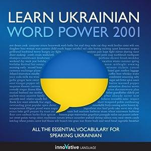 Learn Ukrainian - Word Power 2001 Audiobook