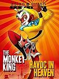 Monkey King: Havoc in Heaven (English Subtitled)