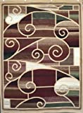 Generations Brand New Contemporary Modern Square and Circles Area Rug, 2' x 3', Brown/Beige