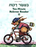 img - for Ten Minute Hebrew Reader II book / textbook / text book