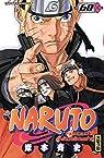 Naruto, tome 68 : Sillons par Kishimoto