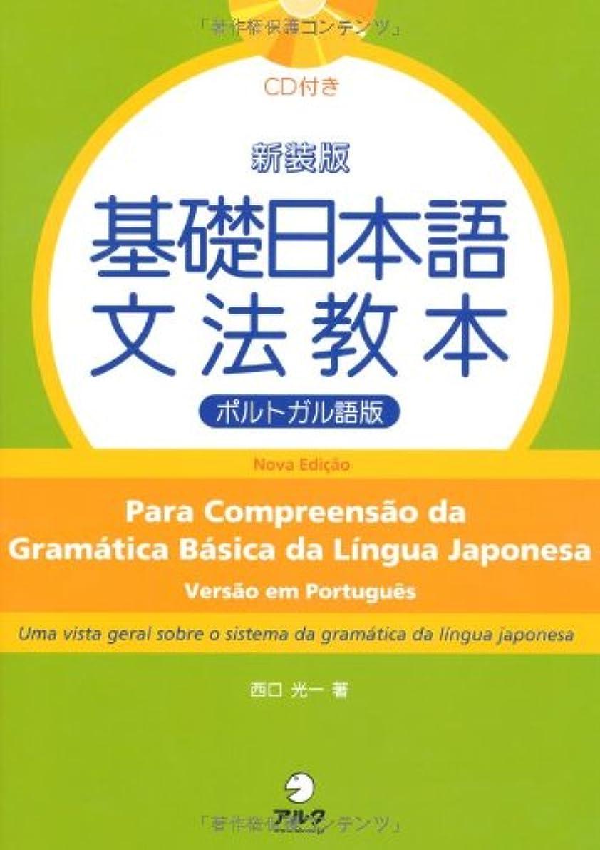 分析する国民投票トーナメントにほんごで働く!ビジネス日本語30時間