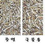 Premium Anchovy Set #1, 1.3kg, Product of Korea