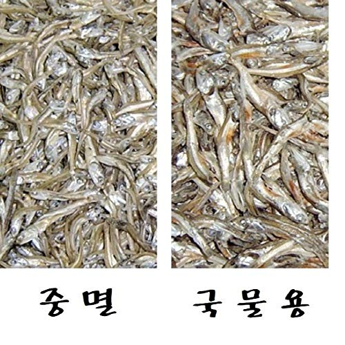 Premium Anchovy Set #1, 1.3kg, Product of Korea by Geoneomul