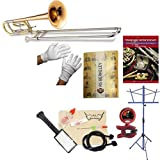 RS Berkeley tbf704 Elite Series Bb Tenor Trombone with F Attachment and case & Bonus RSB MEGA PACK w/Standard of Excellence Book