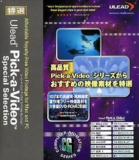 Ulead Pick-a-Video Special Selection B000063WJ1 Parent