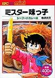 Mr. Ajikko seafood curry Hen (Kodansha Comics Platinum) (2006) ISBN: 4063718948 [Japanese Import]