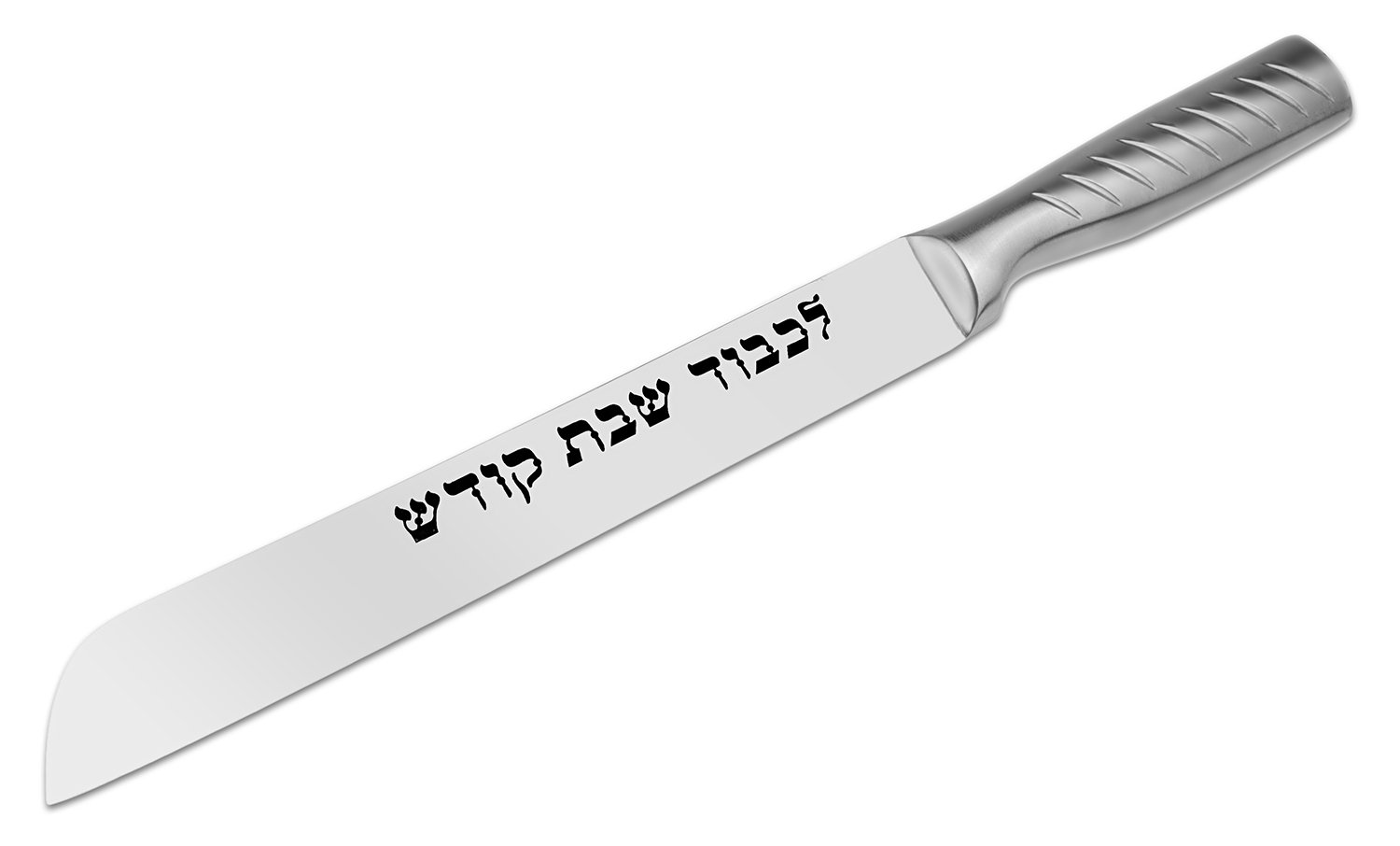 High Carbon Stainless Steel Shabbat Kodesh Classic Challah Knife 1 	Like all high quality ICEL Knifes this Shabbat Kodesh knife is made from high quality carbon stainless steel. The stainless steel knife looks sleek & beautiful and at the same time very strong in quality and can be sharpened over and over. This knife is custom designed with a 5-inch designed handle and an 8-inch straight blade which have engraved lkuved Shabbat kodesh. This quality Shabbat kodesh challah knife comes with a very nice gift packaging perfect for gift to newlyweds, new homeowners or for any upgrade Shabbat table.