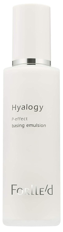 Hyalogy basing Spring new work 100ml emulsion half