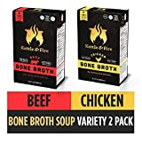 Bone Broth Soup Beef and Chicken Variety Pack by Kettle and Fire, Pack of 2, Keto Diet, Paleo Friendly, Whole 30 Approved, Gluten Free, with Collagen, 7g of protein, 16.2 fl oz