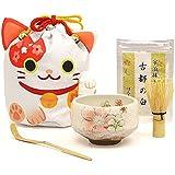 【 三毛猫 】お招き 巾着 一服5点セット ほんぢ園 茶道具 日本 土産