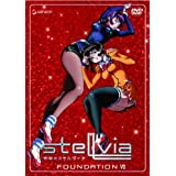 Stellvia: V.7 Foundation VII