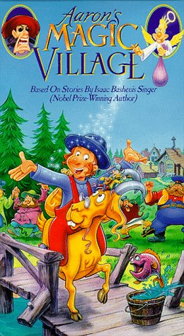 Aaron's Magic Village [VHS]