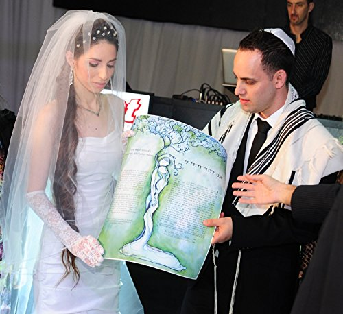 Classical Love Tree Ketubah Marriage Contract in Turquoise by AA Studio (Image #1)