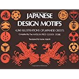 Japanese Design Motifs (Dover Pictorial Archive)