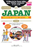 旅の指さし会話帳69 JAPAN [Edición en español/スペイン版](日本語) (旅の指さし会話帳シリーズ)
