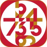 numerology apps - World Numerology