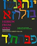 Hebrew from Zero: - unique and easy