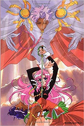 Revolutionary Girl Utena Japanese Anime Blank Lined Composition Book For Boys Girls Teens Journal College Diary And Journals Kane Robin 9798646465130 Amazon Com Books