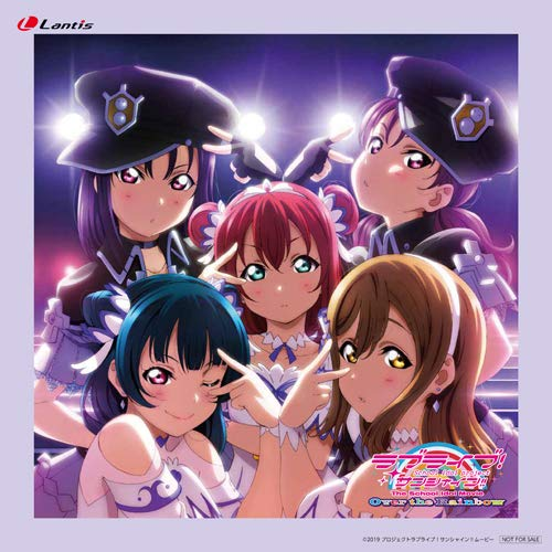 『ラブライブ!サンシャイン!!The School Idol Movie Over the Rainbow』挿入歌シングル「Believe again/Brightest Melody/Over The Next Rainbow」 (デカジャケット付)