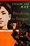 img - for Breaking the Tongue: A Novel (English and Japanese Edition) book / textbook / text book