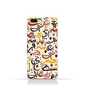 AMC Design iPhone 7 Plus TPU Silicone Case withArabic Geometric Pattern
