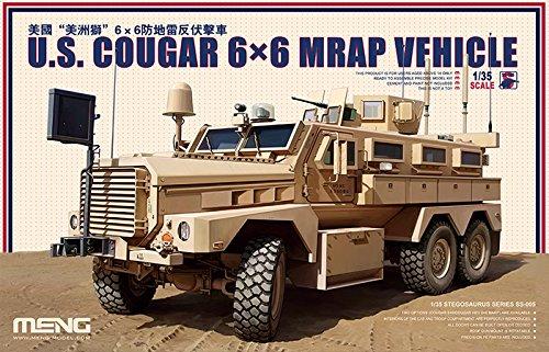 cougar gun - 8