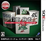 The Majong - Simple Series for Nintendo 3DS Japanese System Only