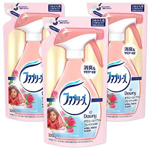 【まとめ買い】 ファブリーズ 消臭スプレー 布用 ダウニーエイプリルフレッシュの香り 詰め替え 320mLX3個