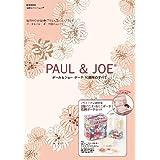 PAUL&JOE 2012年度版 小さい表紙画像