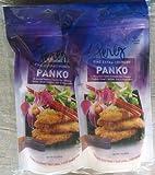 PEREG GOURMET BREADCRUMB PANKO FINE, 9 OZ (Pack of 2)