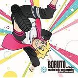 Boruto Naruto Next Generations O.S.T.