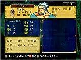 Fire Emblem: Path of the Blue Flame [Japan